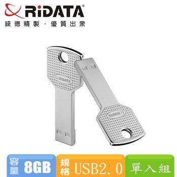 錸德RiDATA OD9 復古鑰匙碟 8GB
