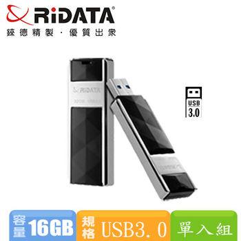 錸德RiDATA HD9 寶石碟/USB3.0 16GB