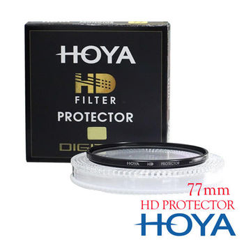 HOYA HD 77mm PROTECTOR MC 超高硬度保護鏡