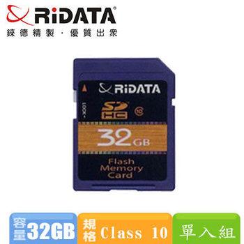 錸德RiDATA SDHC Class10 32GB/相機記憶卡