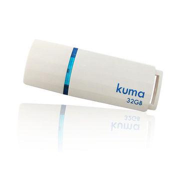 Kuma USB2.0 32GB 隨身碟 地中海風