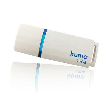Kuma USB2.0 16GB 隨身碟 地中海風