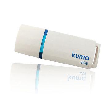 Kuma USB2.0 8GB 隨身碟 地中海風