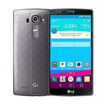 NILLKIN LG G4 H815 Amazing H+PRO 鋼化玻璃貼