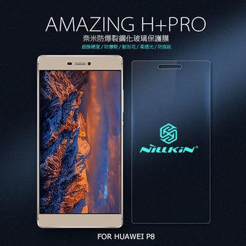 NILLKIN HUAWEI P8 Amazing H+PRO 鋼化玻璃貼