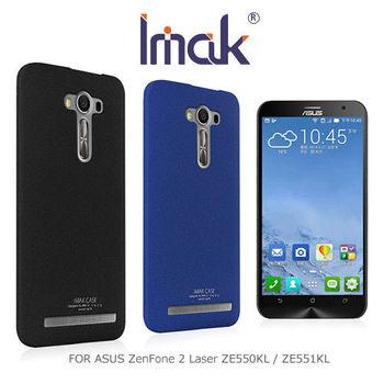 IMAK ASUS ZenFone 2 Laser ZE550KL / ZE551KL 牛仔超薄保護殼
