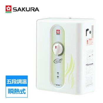 【櫻花SAKURA】五段調溫電熱水器SH-186(含北北基基本安裝)