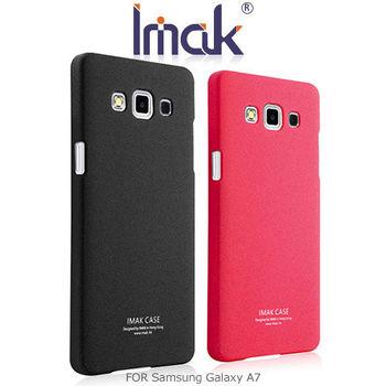 IMAK Samsung Galaxy A7 牛仔超薄保護殼
