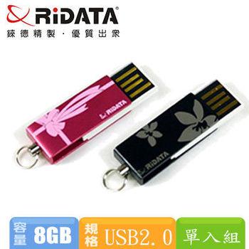 錸德RiDATA SD4 魔彩碟 8GB