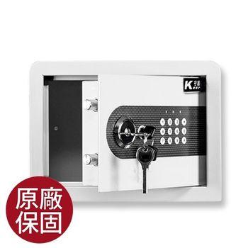 【守護者保險箱】保險箱 電子保險箱 家用保險箱金庫 存錢筒 小型保險箱 雙鑰匙設計 20ATK 白色