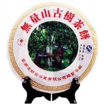 【梨池香】雲南2012年無量山原生態古樹普洱茶(357g/片)