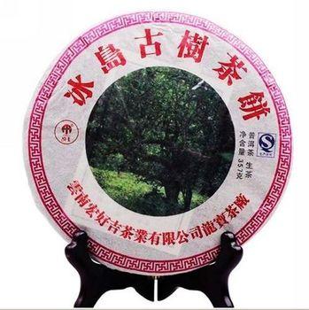 【梨池香】雲南2012年冰島原生態古樹普洱茶(357g/片)*7片/筒(共1桶)