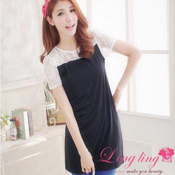 【lingling】氣質蕾絲小露背洋裝(知性白)A1104-01
