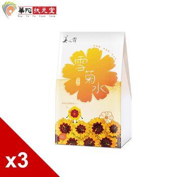 華陀扶元堂 美人計 雪菊水(2g/入x30)x3