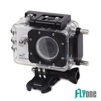 FLYone SJCAM 5000/5000w 原廠 側開孔防水殼+防水車充線+防水USB線組