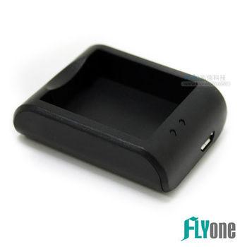 FLYone SJCAM 原廠 電池座充 充電器