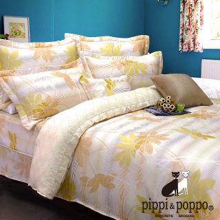 【R.Q.POLO】秋日私語 60支 100%天絲雙人標準七件式床罩組(5X6.2尺)