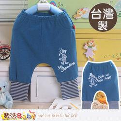 魔法Baby~台灣製嬰幼兒秋冬長褲東森購物國內旅遊~k43266