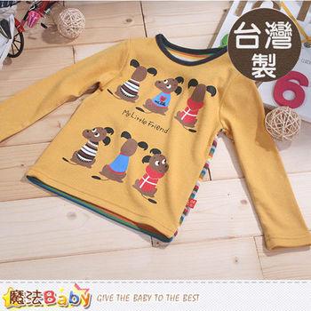 魔法Baby~台灣兒童秋冬長袖T恤~k43204