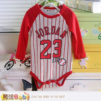 魔法Baby~嬰兒長袖包屁衣 連身衣~k43228