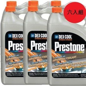 整箱買更划算~Prestone百適通濃縮極限競技型長效防凍冷卻液/水箱精AF888(六罐入)