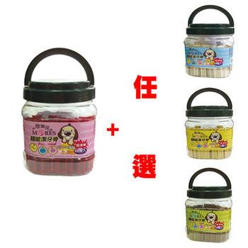 【MORES】摩爾思 潔牙骨 牛肉 +任選 苜蓿芽/蜂蜜/羊奶 60入 X 2桶