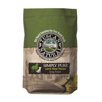 【TUSCAN】托斯卡 經典低敏犬糧 - 羊肉+米 5磅 X 1包