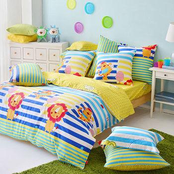義大利Fancy Belle《樂活一夏》加大四件式防蹣抗菌舖棉兩用被床包組