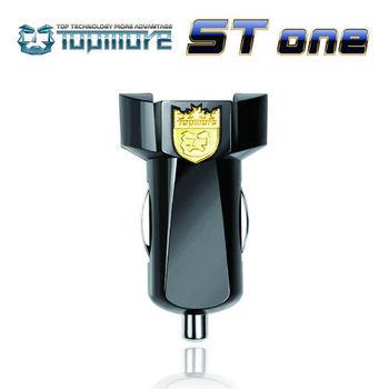 達墨TOPMORE ST One 雙USB車用充電器 3.1A