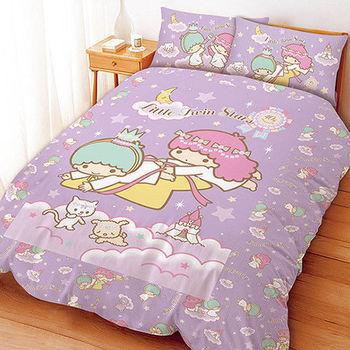 【享夢城堡】Little TwinStars 雙星仙子40th系列-雙人床包涼被組(粉.紫)