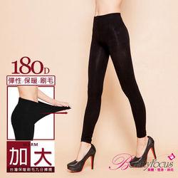 BeautyFocus  加大尺碼180東森購物型錄D刷毛保暖九分褲襪(2471)-黑