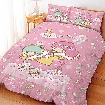 【享夢城堡】Little TwinStars 雙星仙子40th系列-雙人床包兩用被組(粉.紫)