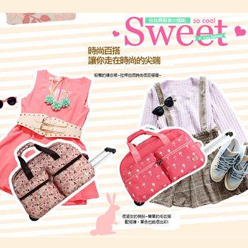 【AOU微笑旅行】CARANY系列 春漾拉桿旅行袋 行李袋(任選一枚104-004)