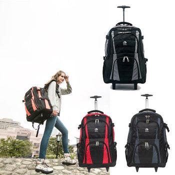 【AOU微笑旅行】休閒型-拉桿後背包 電腦包(任選一枚104-002)