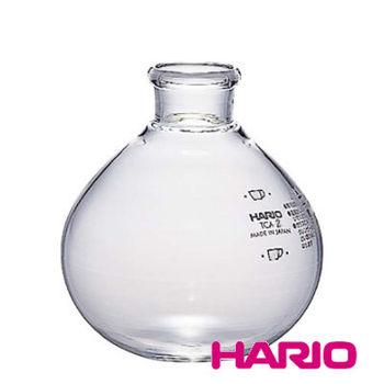 HARIO TCA-2下座 BL-TCA-2