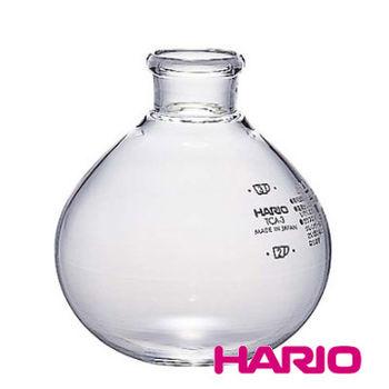 HARIO TCA-3下座 BL-TCA-3