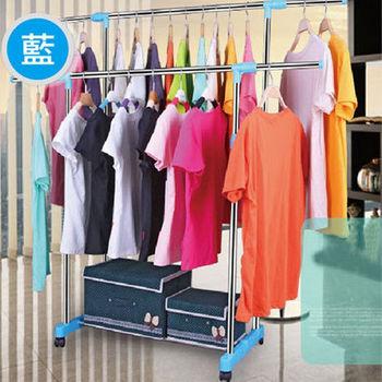 【買達人】移動式不鏽鋼雙桿伸縮晾曬衣架