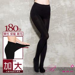 BeautyFocus  加大尺碼180東森購物台主持人D刷毛保暖褲襪(2470)-黑色