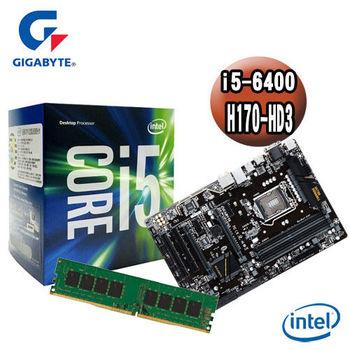 【技嘉組合包】Intel i5-6400+技嘉 H170-HD3主機板+記憶體