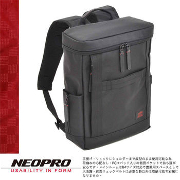 【NEOPRO】日本機能包品牌 後背電腦包 NB筆電後背包 尼龍B4 男女推薦商務款【2-028】