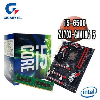 【技嘉組合包】Intel i5-6500+技嘉 Z170X-GAMING 5 主機板+記憶體