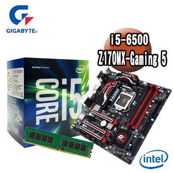 【技嘉組合包】Intel i5-6500+技嘉 Z170MX-GAMING 5主機板+記憶體