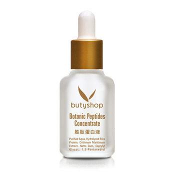 butyshop胜肽蛋白液(15ml)