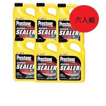 團購力量大~Prestone百適通超級水箱止漏劑AS127(六罐入)