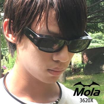 MOLA 摩拉時尚偏光太陽眼鏡 套鏡 鏡中鏡近視/老花眼鏡族可戴-3620Xsag