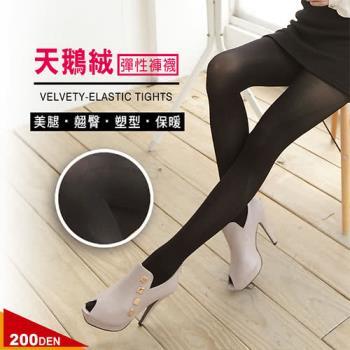 【梁衫伯】超細天鵝絨彈性褲襪-240D黑/鐵灰(6入)