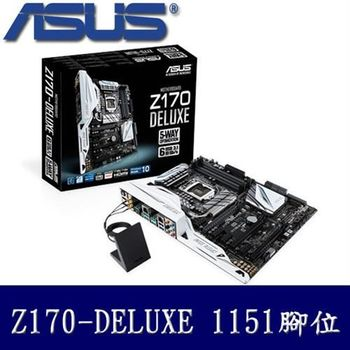 【ASUS 華碩】Z170-DELUXE 主機板
