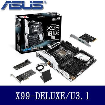 【ASUS 華碩】X99-DELUXE/U3.1 主機板