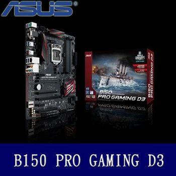 【ASUS 華碩】B150 PRO GAMING D3 主機板