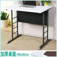 Homelike 馬克80cm辦公桌 ^#45 加厚桌面